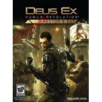 Deus Ex: Human Revolution (Directors Cut)