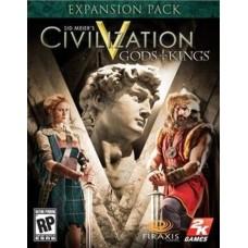 Civilization 5: Gods & Kings