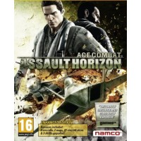 Ace Combat: Assault Horizon (Enhanced Edition)